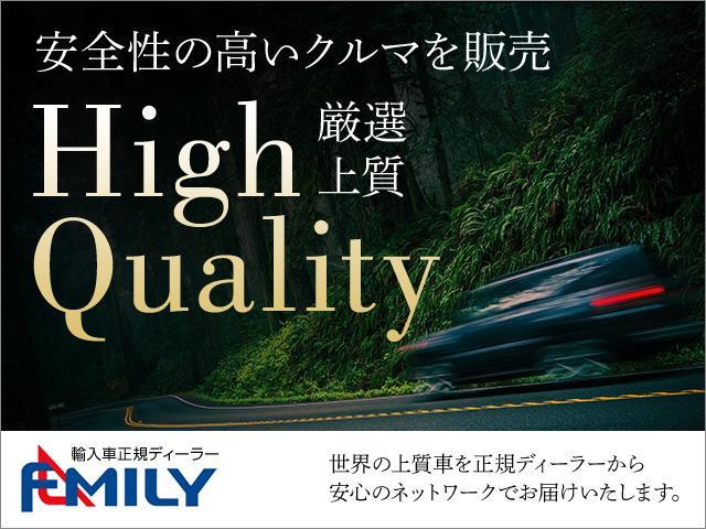 ロンジチュード ローンチエディション 新車保証継承 ワンオーナー ドラレコ ナビ バックカメラ ETC(40枚目)