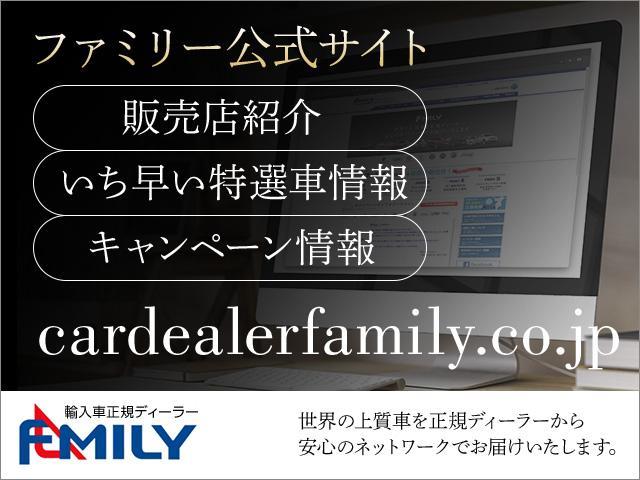 ロンジチュード ローンチエディション 新車保証継承 ワンオーナー ドラレコ ナビ バックカメラ ETC(42枚目)