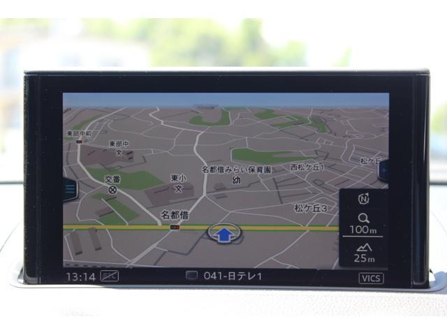 スポーツバック1.4TFSIスポーツSラインパッケジ Sライン 18インチアルミホイール ナビ ETC バックカメラ搭載(17枚目)