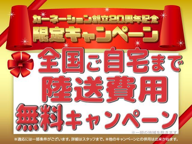20X 両側電動スライド クルコン ナビ カメラ(3枚目)