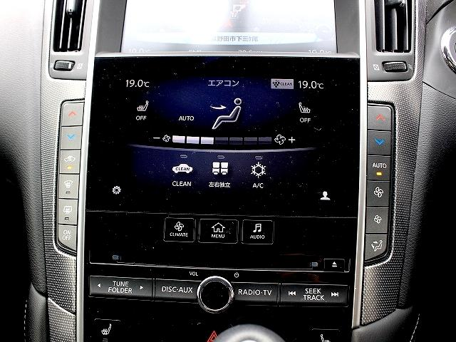350GT ハイブリッド タイプP 全方位運転支援 本革(6枚目)