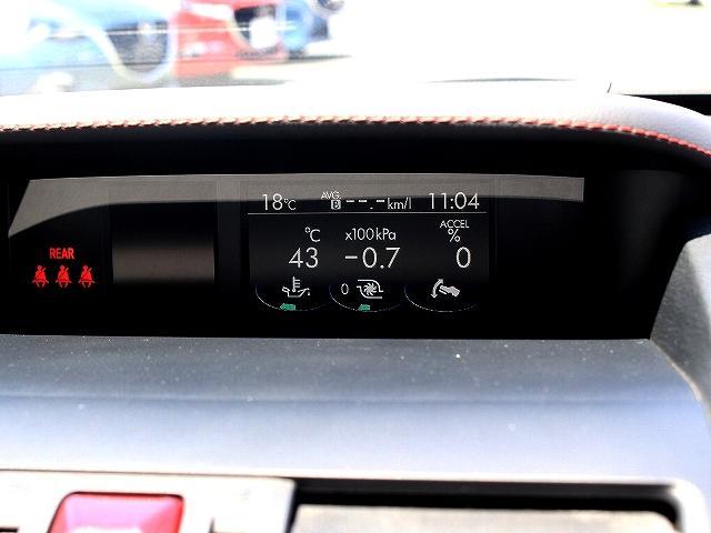 2.0GT-Sアイサイト 4WD STI ビルシュタイン(7枚目)