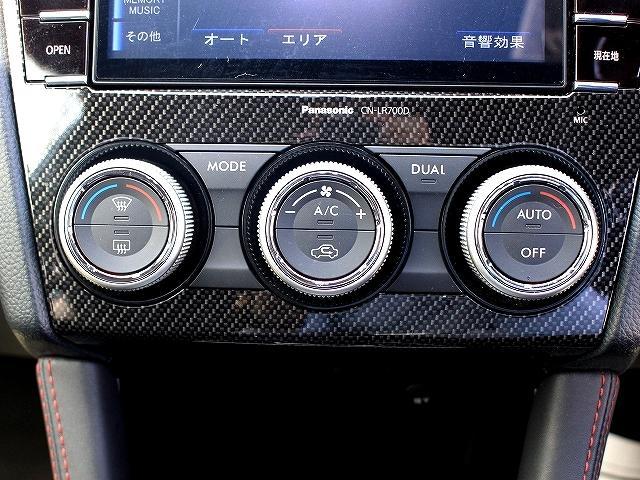 2.0GT-Sアイサイト 4WD STI ビルシュタイン(8枚目)