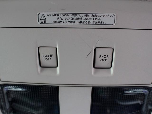 「スバル」「エクシーガ」「ミニバン・ワンボックス」「千葉県」の中古車31