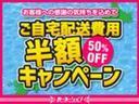 配送費半額キャンペーン開催中!北は北海道、南は沖縄までご自宅までの配送費を半額でご提供いたします!