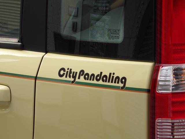 フィアット フィアット ニューパンダ 4×4 Pandaling-当社オリジナルブランド