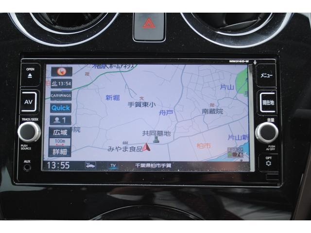 e-パワー メダリスト 衝突軽減ブレーキ 車線逸脱警報(11枚目)