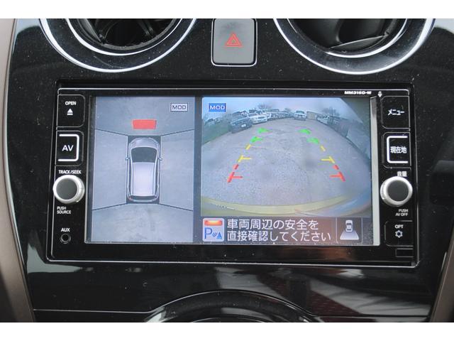 e-パワー メダリスト 衝突軽減ブレーキ 車線逸脱警報(13枚目)