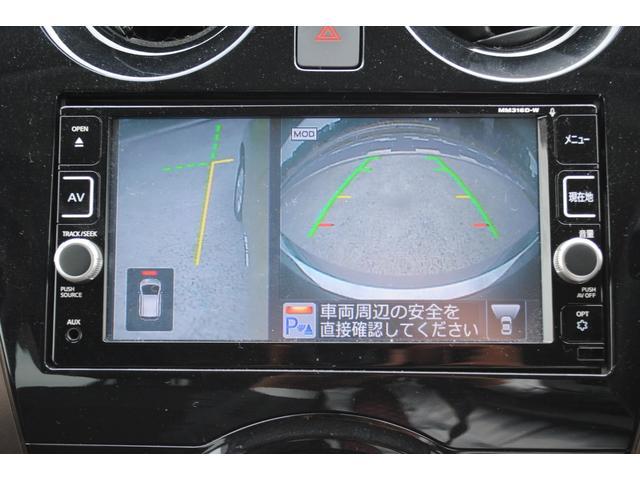 e-パワー メダリスト 衝突軽減ブレーキ 車線逸脱警報(15枚目)