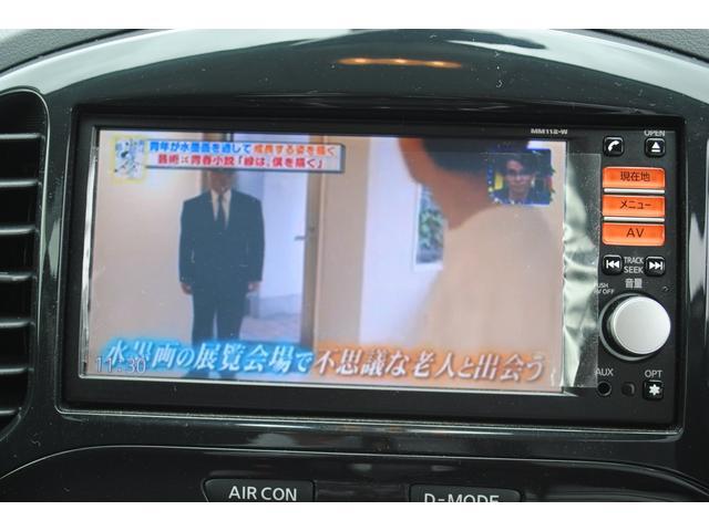 15RX タイプV 純正メモリーナビ Bカメラ フルセグTV(13枚目)