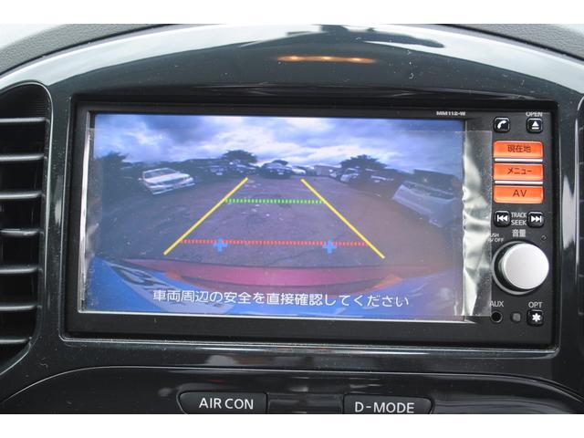15RX タイプV 純正メモリーナビ Bカメラ フルセグTV(14枚目)