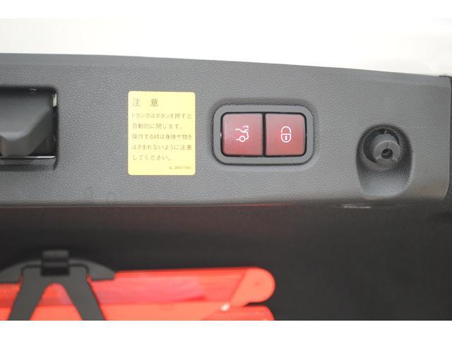 CLS550 AMGスポーツパッケージ(19枚目)