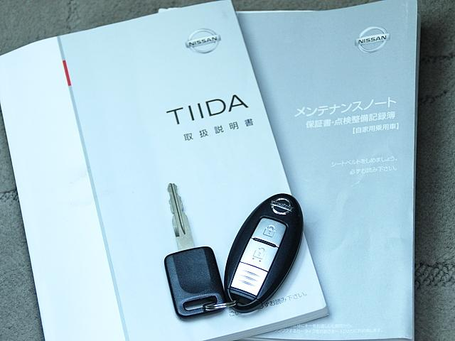 日産 ティーダ 15M SV+プラズマ ハーフレザー ETC スマート