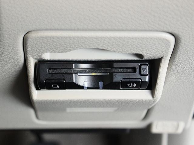 スバル アウトバック 2.5i L.L.Beanエディション 4WD HDD