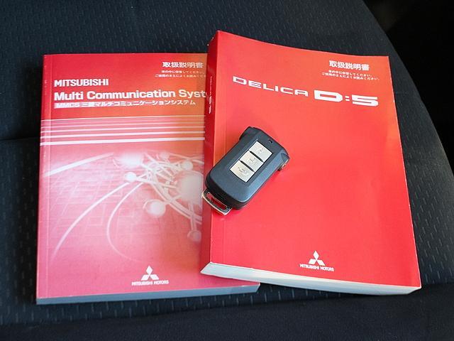 三菱 デリカD:5 G ナビパッケージ 4WD 両側電動ドア 全周囲モニタ
