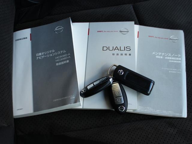 日産 デュアリス クロスライダー 4WD HDDナビ 専用17AWマフラー