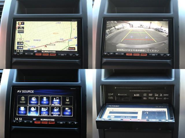 20GT ディーゼルターボ 4WD 1オーナー 純HDDナビ(2枚目)