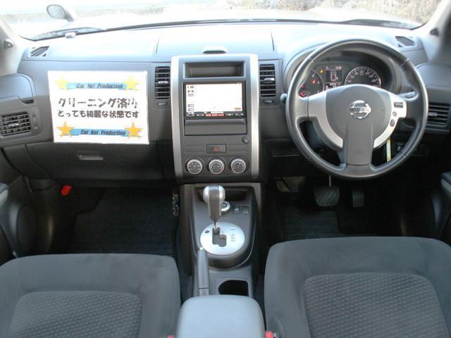 20GT ディーゼルターボ 4WD 1オーナー 純HDDナビ(3枚目)