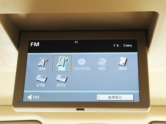 350G Lパッケージ サンルーフ 本革シート HDDナビ(14枚目)