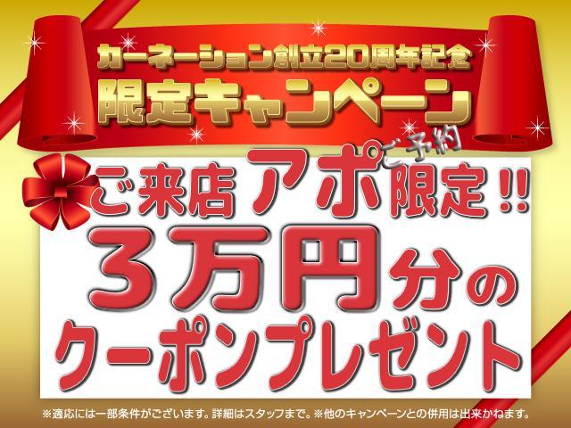 2.4Z 7人乗 モデリスタフルエアロ 両側パワスラ ナビ(2枚目)