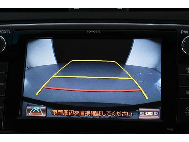 250G Sパッケージ モデリスタエアロ 純正ナビ(16枚目)