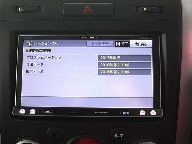 「スズキ」「エスクード」「SUV・クロカン」「埼玉県」の中古車41