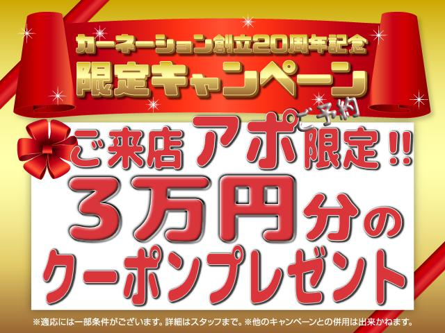 2.0XS クリアビューパック 純正HDDナビ(3枚目)