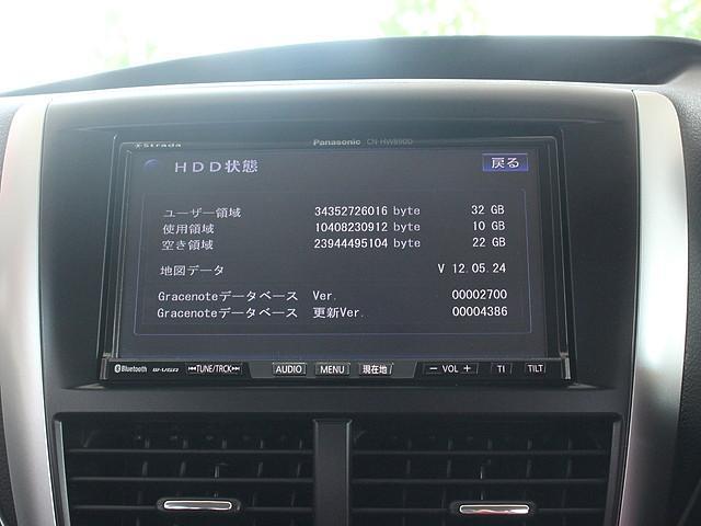 2.0XS クリアビューパック 純正HDDナビ(15枚目)