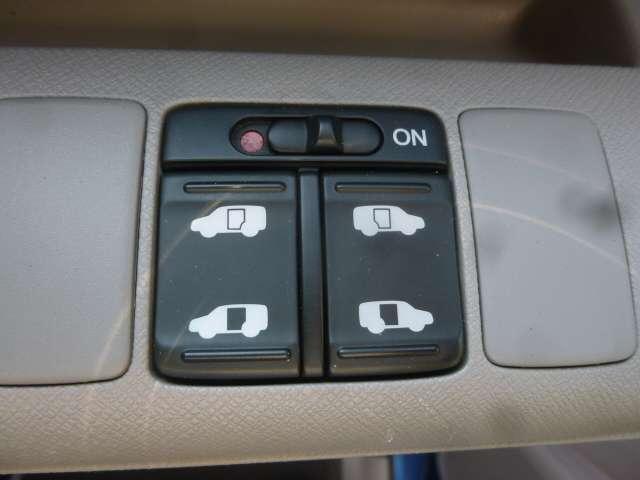 ホンダ ステップワゴン G Lパッケージ 純正インターナビ リアカメラ 両側電動