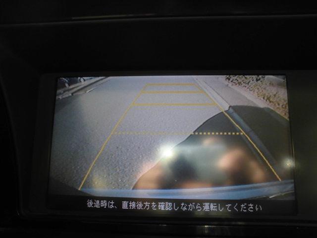 Gプレミアム 純正ナビ バックカメラ ETC HID キー(8枚目)