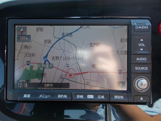 ホンダ インサイト L HDDナビ ETC HID バックカメラ