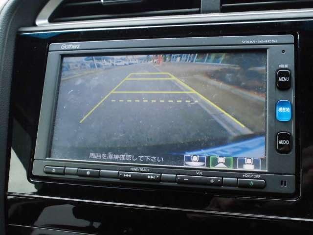 バックカメラ しっかり駐車できます