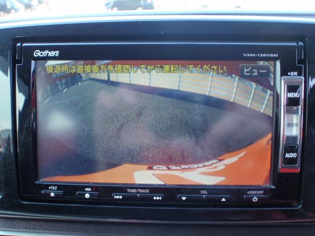 バックカメラ 簡単駐車可能