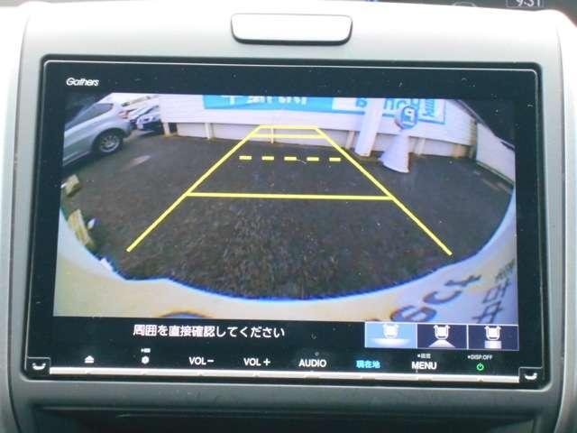ハイブリッド・EX ホンダセンシング 9インチ純正ナビ(11枚目)