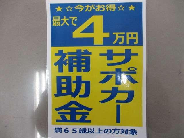 ハイブリッド・EX ホンダセンシング 9インチ純正ナビ(20枚目)