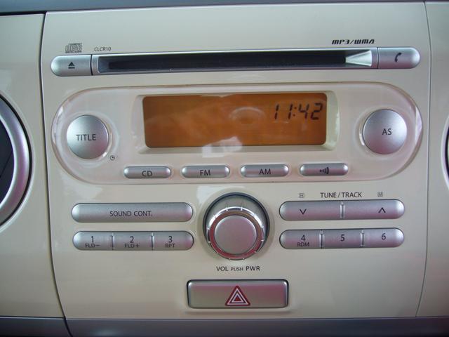 CD・ラジオオーディオ☆楽しいドライブのお供に楽しいBGMをぜひ♪
