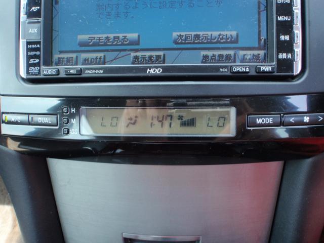 250G Fパッケージ(8枚目)
