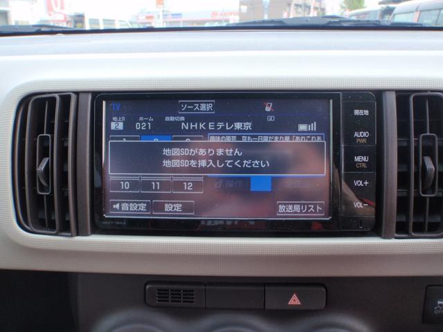 プラスハナ Gパッケージ 純正フルセグTVナビ バックカメラ(7枚目)