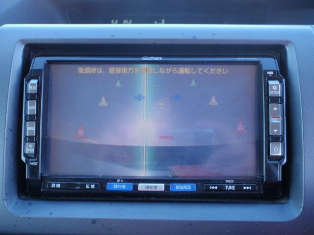 G HIDエディション ナビ Bカメラ 両側パワスラ アルミ(8枚目)