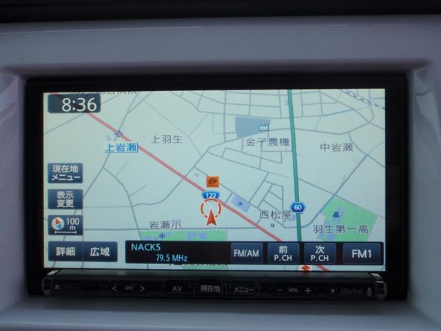 X フルセグTV付きナビ Bluetooth対応 Bカメラ付(7枚目)