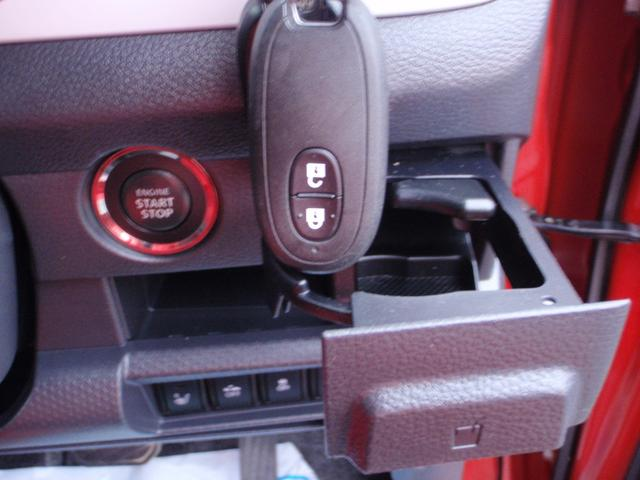 X フルセグTV付きナビ Bluetooth対応 Bカメラ付(10枚目)