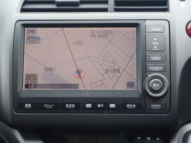 RSZ 純正インターナビ バックカメラ ETC スマートキー(6枚目)