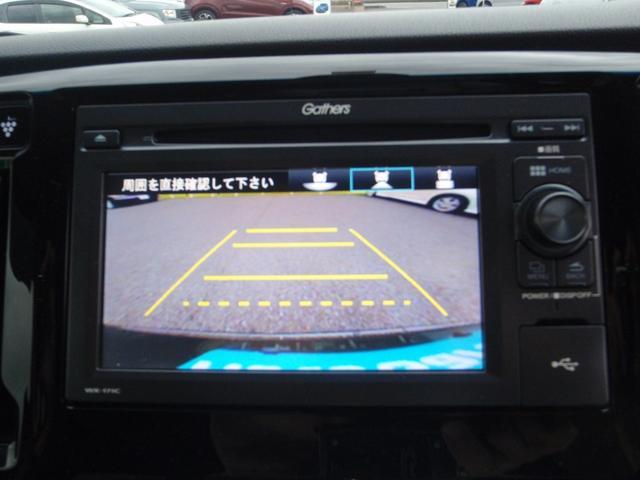 G SSパッケージII バックカメラ付 オーディオ ワンセグTV付 スマートキー シートヒーター ETC(14枚目)