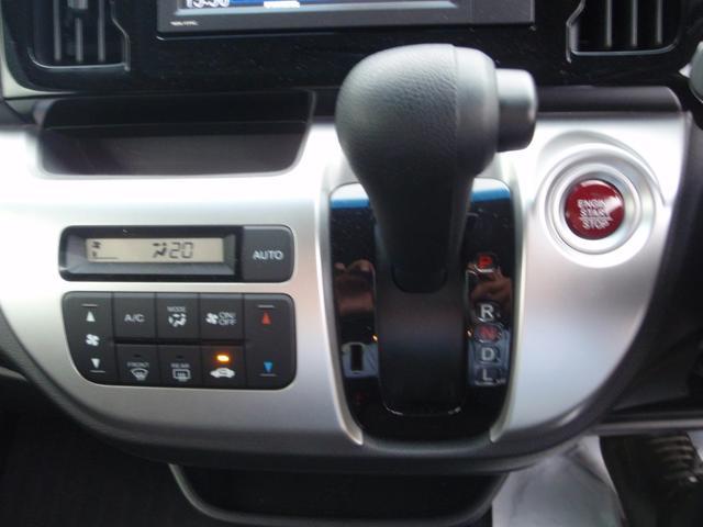 G SSパッケージII バックカメラ付 オーディオ ワンセグTV付 スマートキー シートヒーター ETC(15枚目)