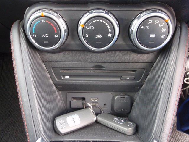 XDツーリング クリーンディーゼル フルセグTV付ナビ Bカメラ Bluetooth対応 衝突軽減ブレーキ(16枚目)