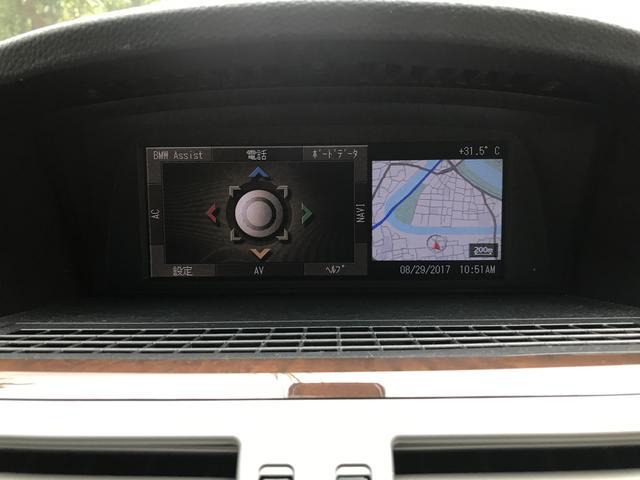 BMW BMW 750i コンフォートPKG パワートランク クロージャ-付