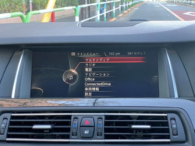 ★高性能NBT iDrive(ミュージックサーバー、Bluetooth、AUX、USB)★
