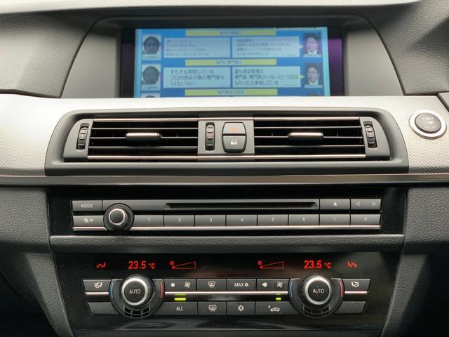 「BMW」「5シリーズ」「ステーションワゴン」「東京都」の中古車50