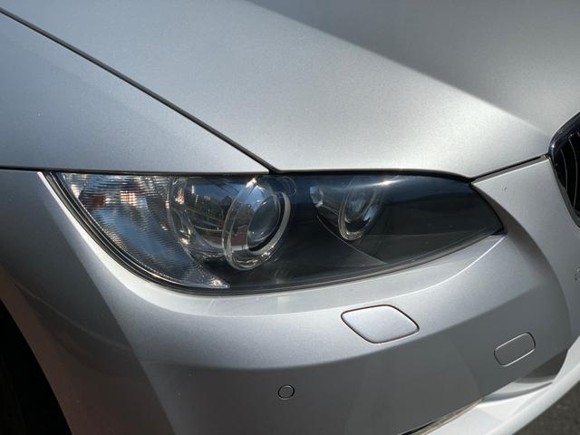 「BMW」「3シリーズ」「クーペ」「東京都」の中古車9