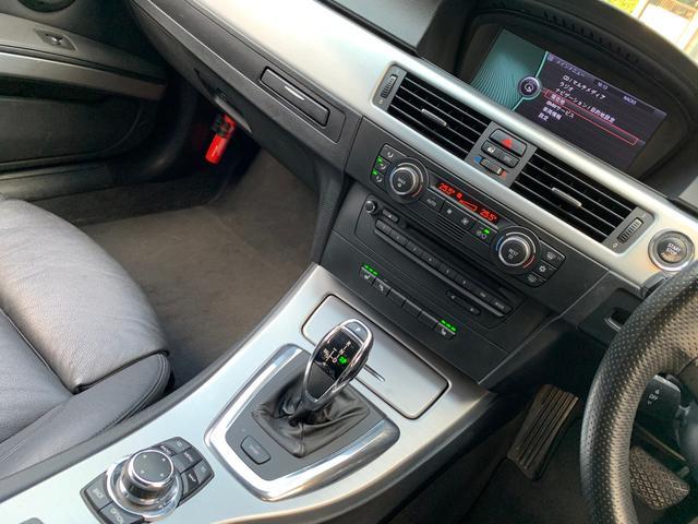 「BMW」「3シリーズ」「オープンカー」「東京都」の中古車5